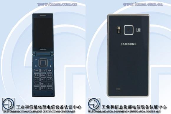 گوشی جدید تاشوی سامسونگ با دو نمایشگر / عکس