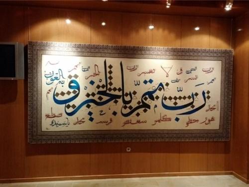 صادرات هنر کارگاهی ایران به ترکیه