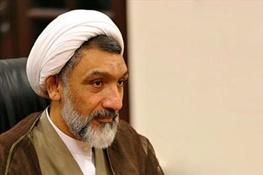 مصطفی پورمحمدی,وزارت دادگستری