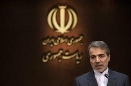 محمدباقر نوبخت,مذاکرات هسته ای ایران با 5 بعلاوه 1