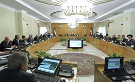 مذاکرات هسته ای ایران با 5 بعلاوه 1,دولت یازدهم