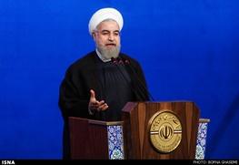 دولت یازدهم,حسن روحانی,مذاکرات هسته ای ایران با 5 بعلاوه 1