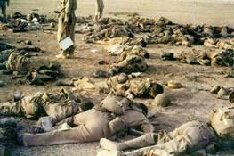 شهیدان دفاع مقدس و انقلاب اسلامی,دفاع مقدس جنگ تحمیلی ,جنگ عراق