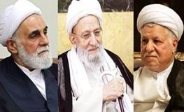 علی اکبر ناطق نوری, غلامرضا مصباحی مقدم, اکبر هاشمی رفسنجانی