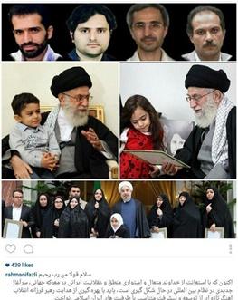 عبدالرضا رحمانی فضلی,مذاکرات هسته ای ایران با 5 بعلاوه 1