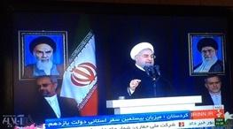 توافق هسته ای ایران و پنج بعلاوه یک,حسن روحانی,سفرهای استانی دولت