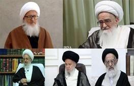 توافق هسته ای ایران و پنج بعلاوه یک,مراجع