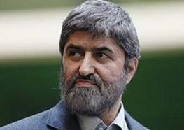 توافق هسته ای ایران و پنج بعلاوه یک,مجلس نهم,علی مطهری