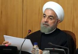 حسن روحانی,تحریم اقتصادی,مناطق آزاد
