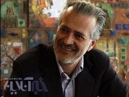 مذاکرات هسته ای ایران با 5 بعلاوه 1,وین