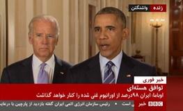 مذاکرات هسته ای ایران با 5 بعلاوه 1, ایران و آمریکا, باراک اوباما