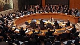 توافق هسته ای ایران و پنج بعلاوه یک,شورای امنیت سازمان ملل