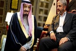 سلمان بن عبدالعزیز آل سعود,حسن هانی زاده,ایران و عربستان,خالد مشعل,عربستان,حماس,فلسطین,جنبش فتح