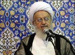 آیت الله ناصر مکارم شیرازی,توافق هسته ای ایران و پنج بعلاوه یک