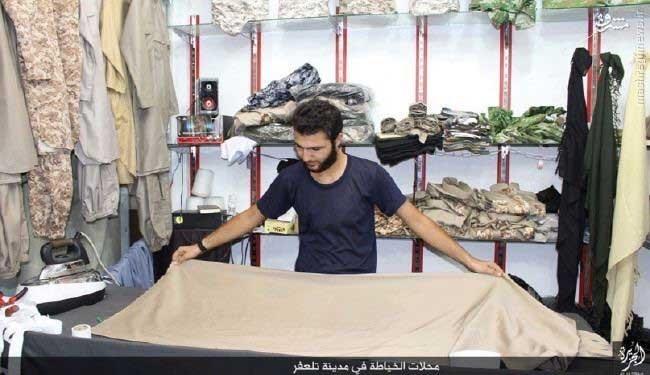 خیاطی داعش
