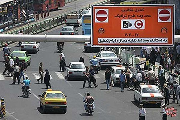 نام طرح جدید ترافیکی تهران تغییر کرد/ چند درصد از خودروهای تهران، در طرح جدید اجازه تردد ندارند؟