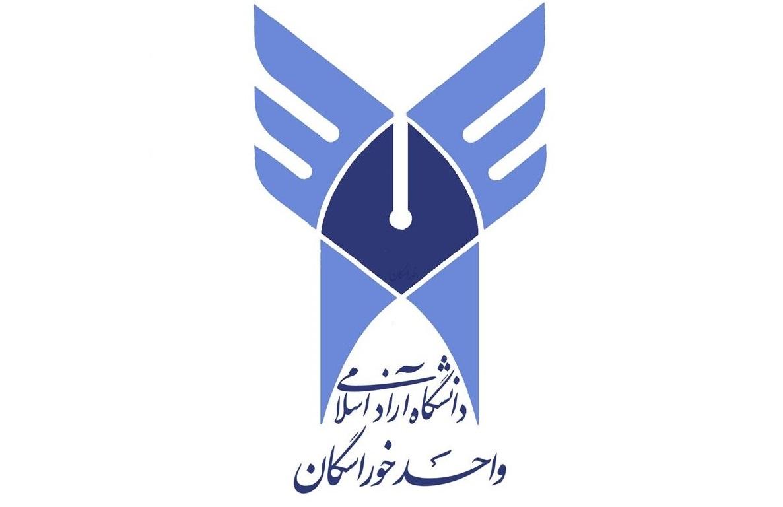 واگذاری مدیریت یک کلینیک دندانپزشکی در اوگاندا به دانشگاه آزاد اصفهان