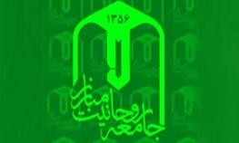 جامعه روحانیت مبارز,مجلس خبرگان