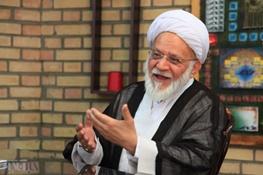 غلامرضا مصباحی مقدم,توافق هسته ای ایران و پنج بعلاوه یک