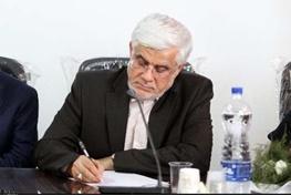 انتخابات مجلس دهم,اصلاح طلبان,محمد رضا عارف