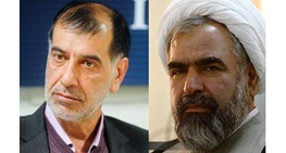 هیات رئیسه مجلس شورای اسلامی,مجلس نهم,روح الله حسینیان,محمدرضا باهنر
