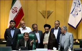 مجلس نهم,هیات رئیسه مجلس شورای اسلامی,محمدرضا باهنر