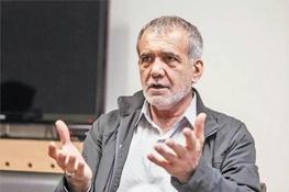 مسعود پزشکیان,اسحاق جهانگیری,محمود احمدی نژاد