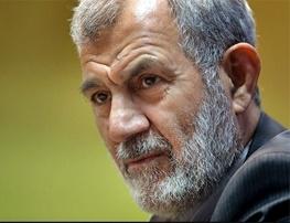 توافق هسته ای ایران و پنج بعلاوه یک,مجلس نهم,حسن غفوری فرد