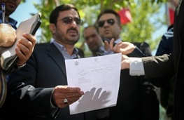 سعید مرتضوی,سازمان تامین اجتماعی