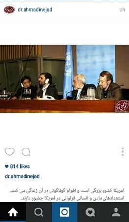 محمود احمدی نژاد,چهرهها در اینستاگرام,محمدجواد ظریف,علی لاریجانی