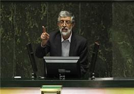 غلامعلی حداد عادل,آیتالله خامنهای رهبر معظم انقلاب