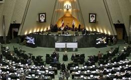 مجلس نهم,حسن روحانی,شورای نگهبان