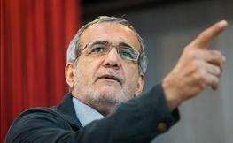توافق هسته ای ایران و پنج بعلاوه یک,مجلس نهم,مسعود پزشکیان