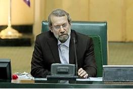 علی لاریجانی,مجلس نهم,آیتالله خامنهای رهبر معظم انقلاب