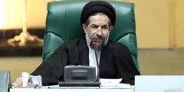 توافق هسته ای ایران و پنج بعلاوه یک برجام ,هیات رئیسه مجلس شورای اسلامی,مجلس نهم