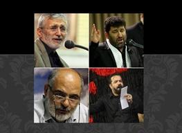انتخابات مجلس دهم,جبهه متحد اصولگرایان,جبهه پایداری,مداحان