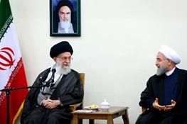 دولت یازدهم,دولت,آیتالله خامنهای رهبر معظم انقلاب