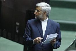 توافق هسته ای ایران و پنج بعلاوه یک برجام ,مجلس نهم,سعید جلیلی