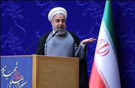 حسن روحانی,حمله تروریستی
