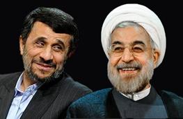 حسن روحانی,محمود احمدی نژاد,گزارش 100 روزه دولت یازدهم,دولت یازدهم
