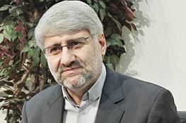 توافق هسته ای ایران و پنج بعلاوه یک,هیات رئیسه مجلس شورای اسلامی,مجلس نهم