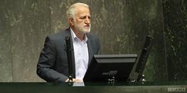 توافق هسته ای ایران و پنج بعلاوه یک,مجلس نهم,جبهه پایداری
