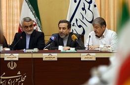 توافق هسته ای ایران و پنج بعلاوه یک,مجلس نهم,سیدعباس عراقچی