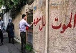ایران و عربستان,ایران و آمریکا