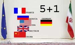 توافق هسته ای ایران و پنج بعلاوه یک,مجلس نهم,شورای عالی امنیت ملی