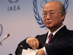 سازمان انرژی اتمی,یوکیا آمانو,آژانس بین المللی انرژی اتمی,توافق هسته ای ایران و پنج بعلاوه یک برجام