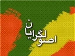 انتخابات مجلس دهم,جبهه پیروان خط امام و رهبری,اصولگرایان