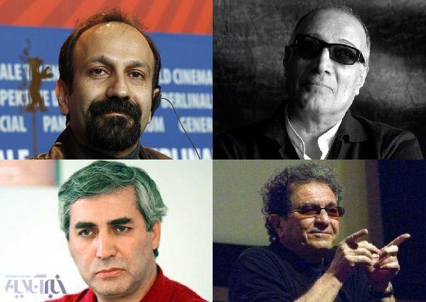 بهترین کارگردانان پس از انقلاب انتخاب شدند/ نتیجه نظرخواهی خبرآنلاین از 43 منتقدوسینماگر ایرانی