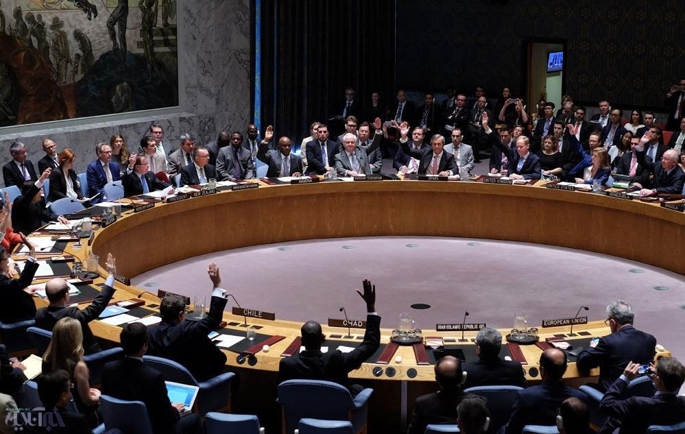 واکنش جلیلی به قطعنامههای شورای امنیت چه بود؟ / پرونده