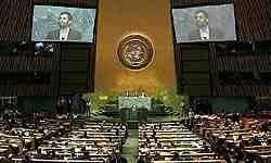 10 سال پیش در همین روز/پیشنهادهسته ای احمدی نژاد در سازمان ملل:حتی بالاترازNPTهمکاری می کنیم